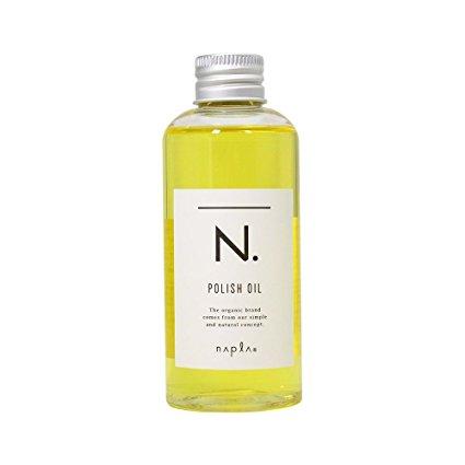 ナプラ N.ポリッシュオイル